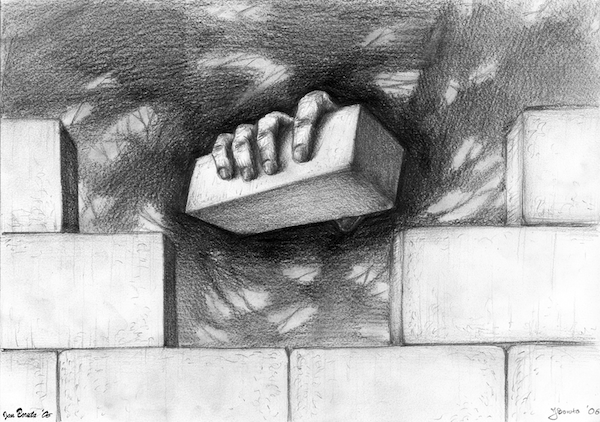 ___just_a_brick_in_the_wall_by_janboruta.png