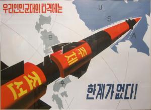 north-korea-diplomacy-body-image-1424205591
