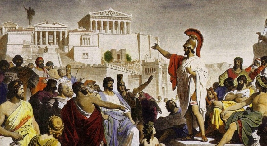 pericles-funeral-oration-e1447983565646-1038x567